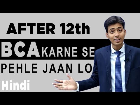 BCA करने से पहले जान लो | Aware about BCA by Abhishek Kumar | CREATE YOUR IDENTITY
