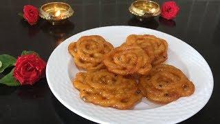 Jangeri | Indian Funnel Cake | Protein-Rich Sweet