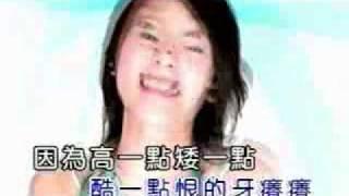 Video 7F - Shei Zui Piao Liang (Who's the Prettiest?) MV download MP3, 3GP, MP4, WEBM, AVI, FLV Agustus 2017