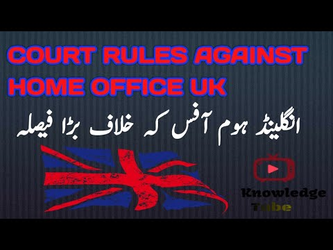 Court Rules Against Home Office Uk | Uk Immigration News | Uk immigrants News | Urdu/Hindi