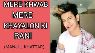 Manjul Khattar New Musically Video | Mere khwab Mere Khayalon Ki Rani
