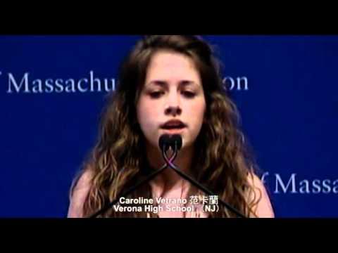 US High School Student Chinese Speech Contest 2008