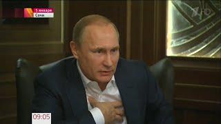 О Воссоединении с Крымом. Путин дал интервью изданию Bild