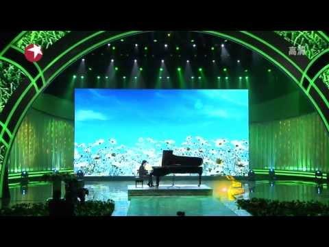 Yundi Li plays folk song - In That Place Wholly Faraway (HD)