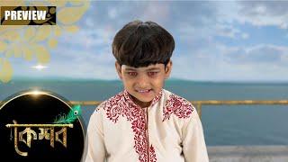 Keshav - Preview | 10th oct 19 | Sun Bangla TV Serial | Bengali Serial