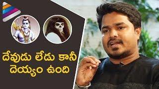 Vikram Aditya Reveals Unknown Facts about GOD & EVIL | Vikram Aditya Interview | Telugu FilmNagar