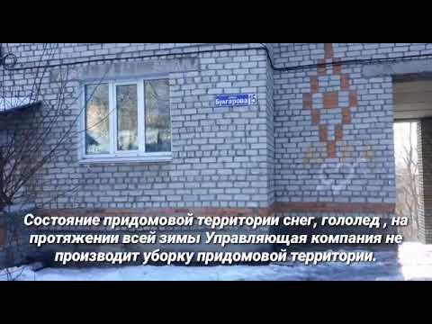 Приморский край,  г.Партизанск, ул.Булгарова, д.15 состояние двора на протяжении всей зимы 2019-2020