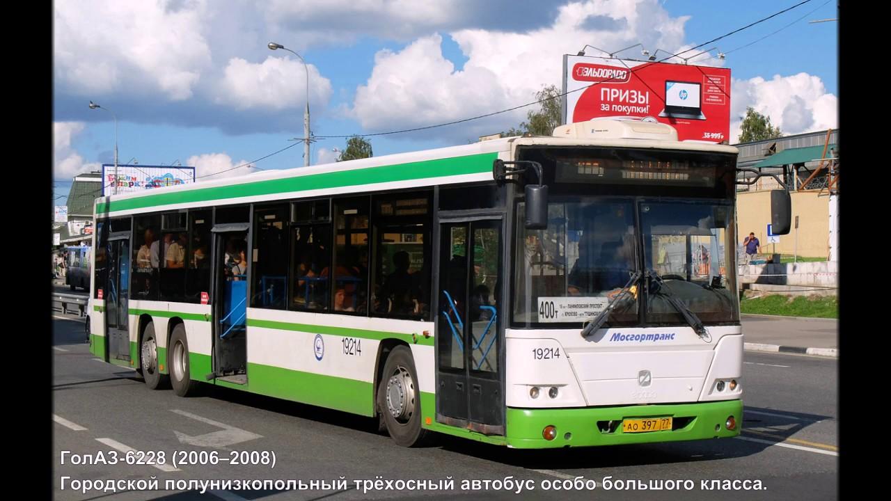 сайт производители автобусов в россии украшении праздников