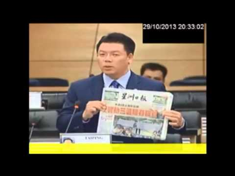 Parliament Debate By YB Nga Kor Ming - Without Fear Or Favour Part 2/2 (2013)