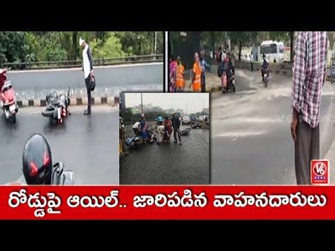 Vehicles Skid As Oil Falls On Road Near Secretariat | Hyderabad | V6 News
