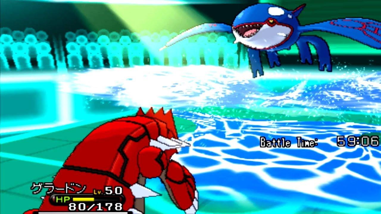pokemon omega ruby alpha sapphire gameplay of kyogre vs