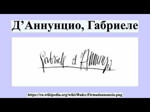 Байкал-Данс-2018: трехкратные чемпионы мира Габриэле Гоффредо и Анна Матус в Иркутскеиз YouTube · Длительность: 3 мин41 с