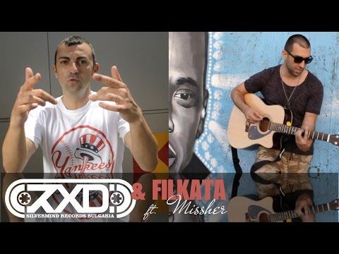 Filkata & RXDI - Музика