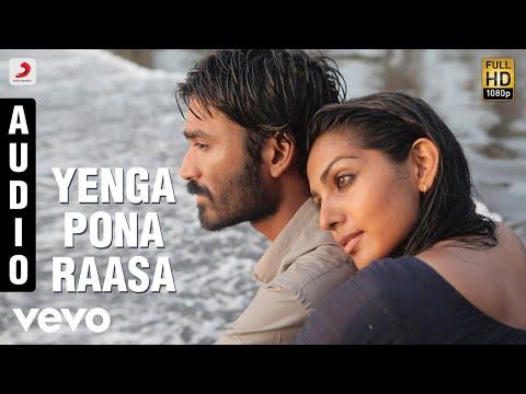 A.R. Rahman, Shakthisree Gopalan - Maryan - Yenga Pona Raasa (Audio) (Pseudo Video)