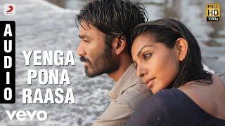 Cover images A.R. Rahman, Shakthisree Gopalan - Maryan - Yenga Pona Raasa (Audio) (Pseudo Video)
