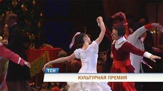 В Перми назвали лауреатов премии в сфере культуры и искусства