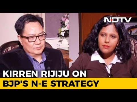 Kiren Rijiju And BJP's Mission 2018