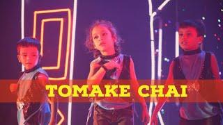 Tomake Chai   Gangster  