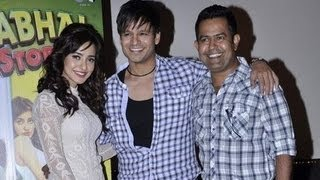 Vivek And Neha Launch 'Jayanta Bhai Ki Luv Story' Trailer