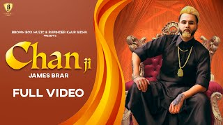 Chan Ji James Brar Free MP3 Song Download 320 Kbps
