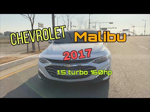Chevrolet Malibu 2017, конкурент ли?