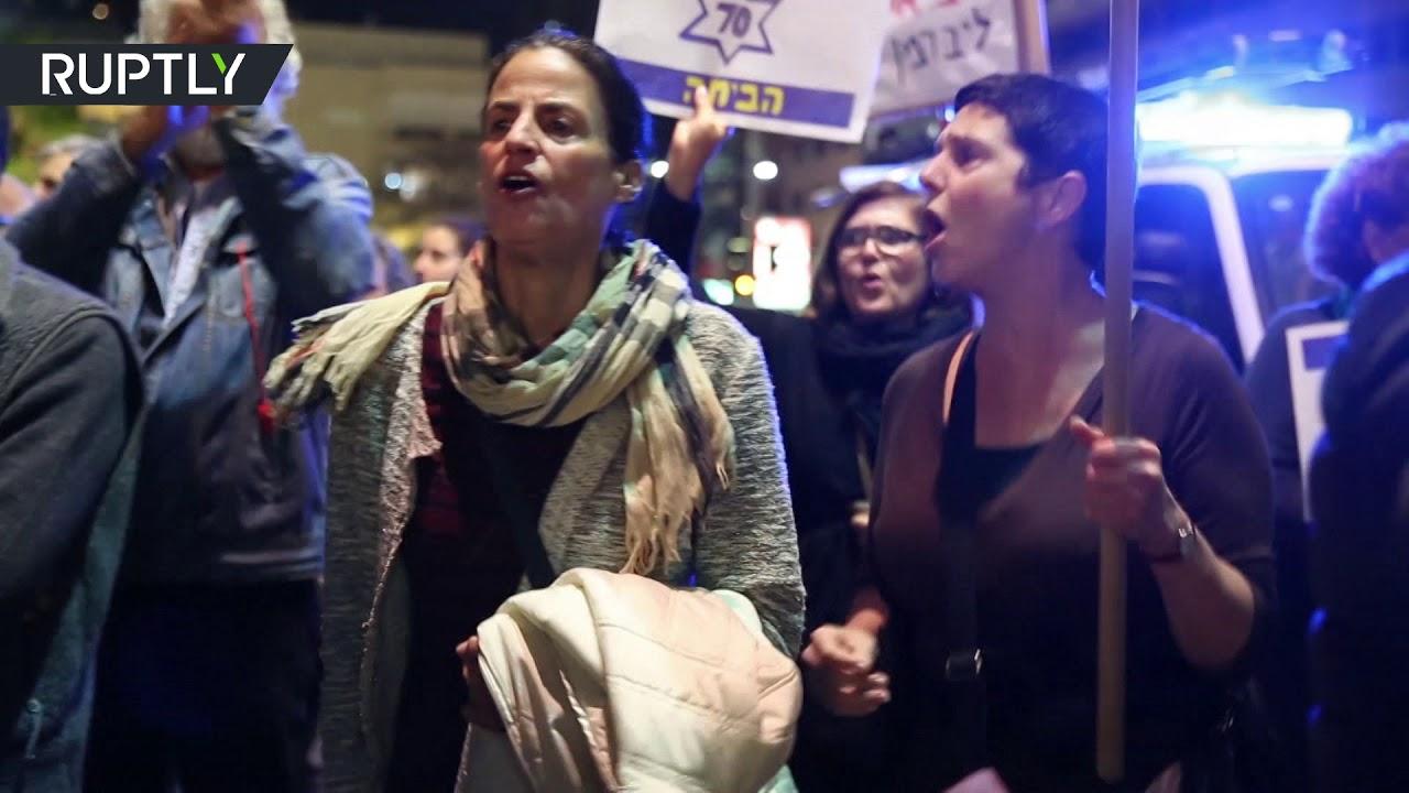 'Crime Minister' - Protesters demand Netanyahu's resignation