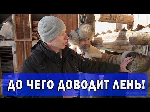 Вот так строят бани в Екатеринбурге # Почти КЛАССИЧЕСКИЙ проект .