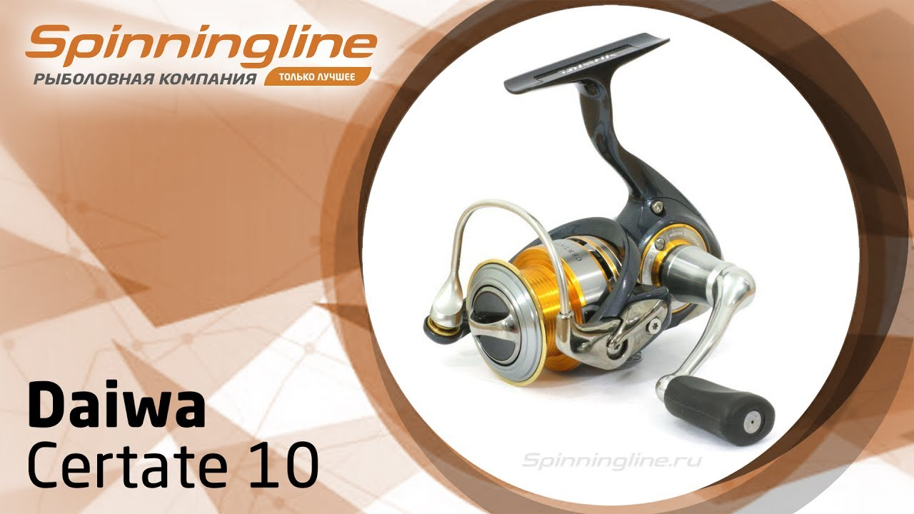 Oct 21, 2017. For sale at https://www. Fishingtackleshop. Com. Au the new daiwa sol iii reel. Available late 2017.