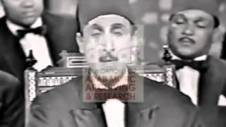 ABAS ELBALIDI   عباس البليدي