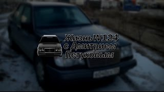 Диагностика Mercedes W124 E320 АКПП (HfmScan elm327 WIFI/USB)(, 2017-03-08T20:43:25.000Z)