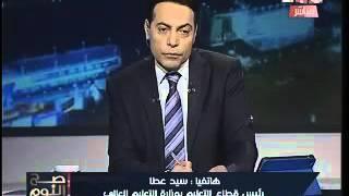 فيديو..التعليم: ضبط مركزين لبيع شهادات الثانوية السودانية في كفر الشيخ