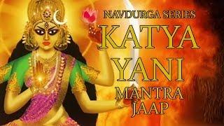 katyayani jaap mantra 108 repetitions navdurga series