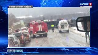 Обильный снегопад стал причиной всплеска ДТП в Прикамье