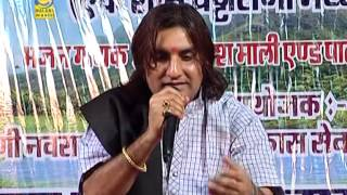 Cham Cham Chamke Chundadi | Prakash Mali Live Hit Bhajan 2016 | Latest VIDEO | Rajasthani New Bhajan