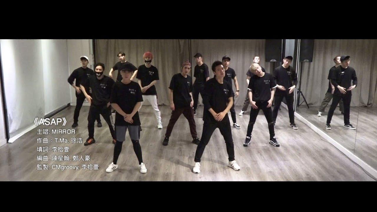 Download MIRROR新歌《ASAP》MV (Studio Dance Version)