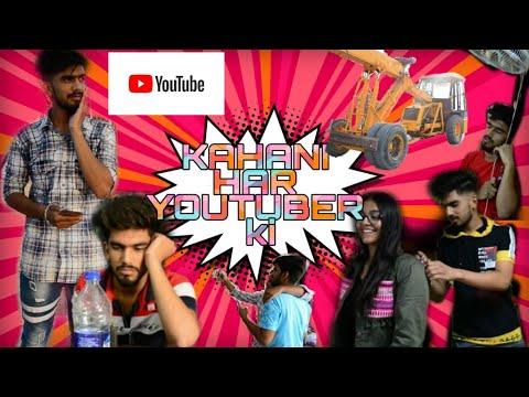 Kahani Har Naye Youtuber Ki    JCB ki khudayi    Desi Youtuber     Krish Saini