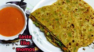 बंधा/पत्ता गोभी का पराठा  Cabbage Paratha recipe.