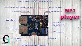MP3 player module. Модуль MP3 с aliexpress. Маленький обзор. Делюсь опытом.