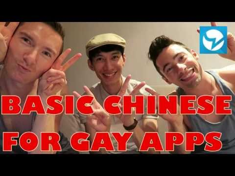asian gay dating apps