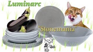 Набор столовой посуды Luminarc