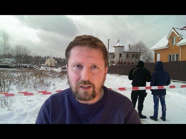 Украинское МВД опасно для людей и самого себя