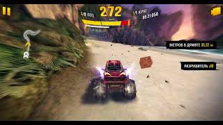 Xtreme v.1.7. Championship Porsche Macan. Temple Race. 01:00.296. No boosted