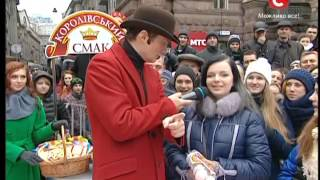 Караоке на майдане в Киеве - Караоке на майдані - Выпуск 788 - 19.01.2014