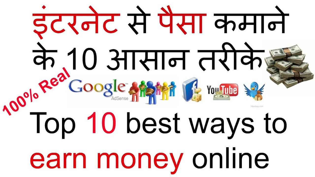 How to Earn Online Money ,100% Genuine | Easy Process [Hindi/Urdu ...