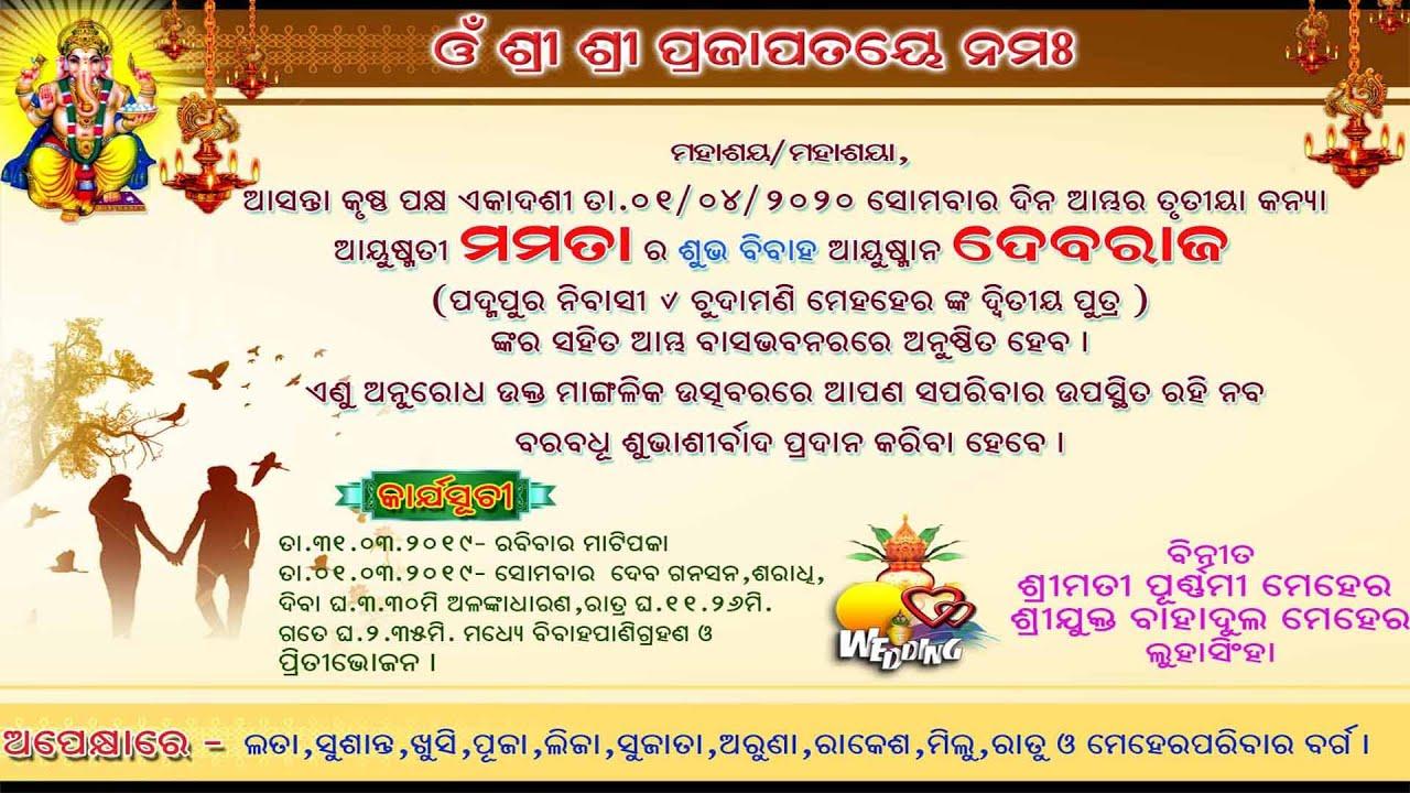 Digital wedding card,Odia wedding card design in photoshop,psd file