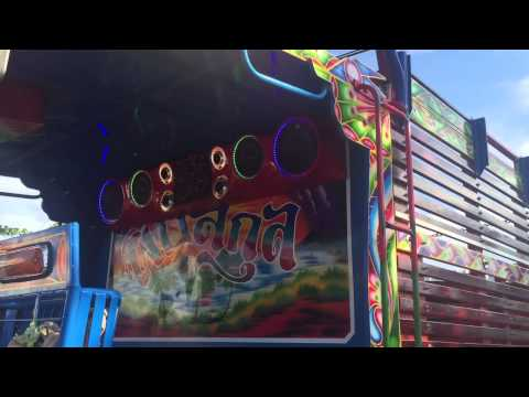รถอีแต๋นติดเครื่องเสียง ราคาเบาๆจากรถอีแต๋นเพ็ชรสมบูรณ์อ.พระทองคำโคราช โทร091-0167281