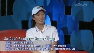 0517 So Golf Academy Summer Camp