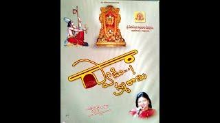Dr.Shobha Raju-annimantramulu inde- annamayya keertana