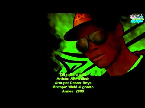 Ahmedbsk Du Desert Boys -Rani Walite
