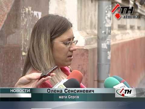 30.08.13 - В вину убийцы Ирниденко уже не верят даже ее родственники